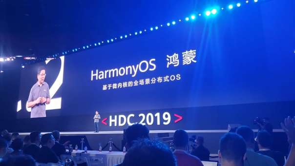 Huawei introduces Harmony OS and says it can leave Android in just one or two days