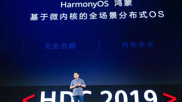 Harmony OS: This is Huawei's plan for its operating system