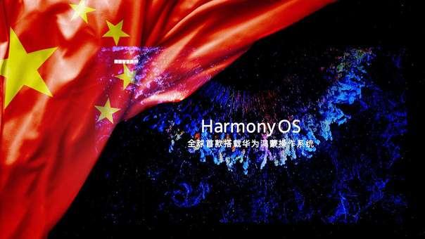 Harmony OS podría convertirse en la independencia china en los sistemas operativos.