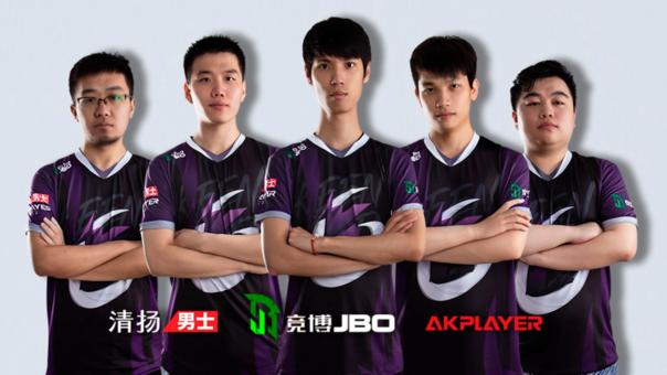 Este es el equipo que enfrentará Infamous Gaming.