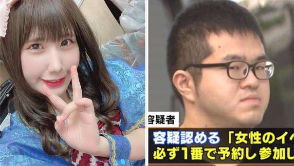 Ena Matsouka (21) fue atacada fuera de su hogar.