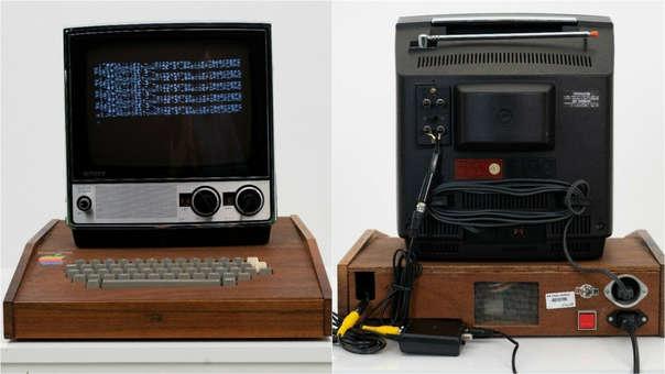 Esta es la millonaria PC de colección.