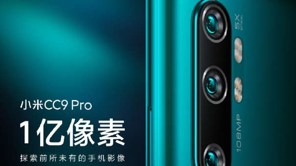 Xiaomi terminará este 2019 con cinco cámaras traseras.