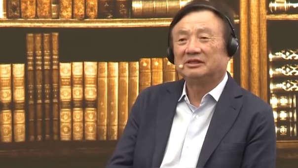 El fundador del gigante chino participó de un panel sobre la situación de la empresa.