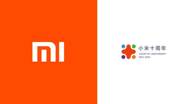 Xiaomi decidió cambiar de logo para el 2020