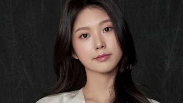 Goo Soo Sung
