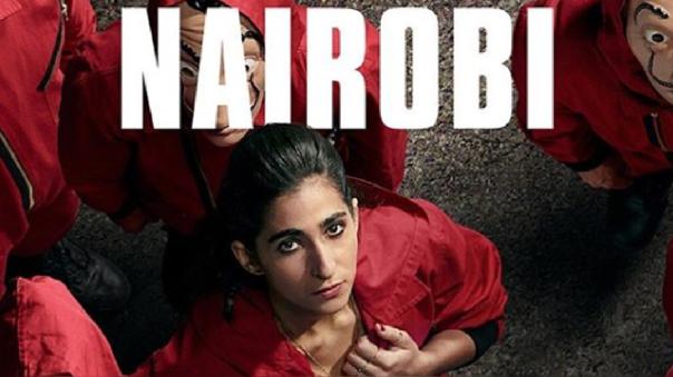 Alba Flores habla del rol de 'Nairobi'