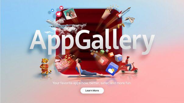 AppGallery es el repositorio de Huawei.