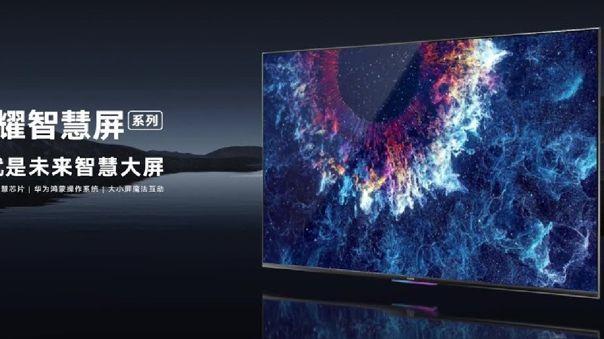 Honor, la submarca de Huawei, la primera presentar sus televisores inteligentes con Harmony OS.