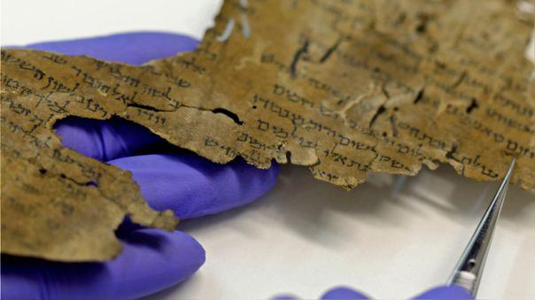 Arqueología israelí