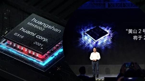 Huami anunció la construcción masiva de su nuevo procesador