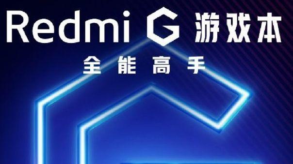 Xiaomi anunciará en un par de días su nueva laptop gaming