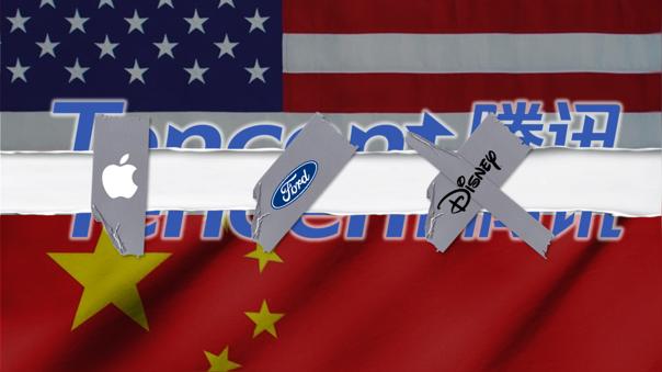 Varias empresas han decidido presionar para evitar un bloqueo a Tencent en Estados Unidos