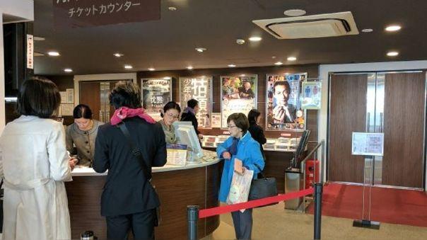 En el caso de cines y teatros, los de aforo reducido podrán tener disponibles todos sus asientos.