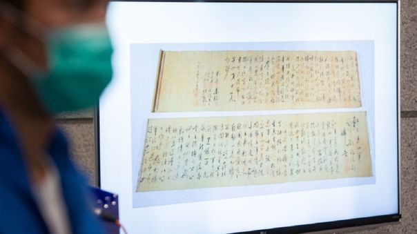 El pergamino contenía un poema escrito a mano por Mao (1893-1976), que era el artículo más valioso de entre todos los robados.