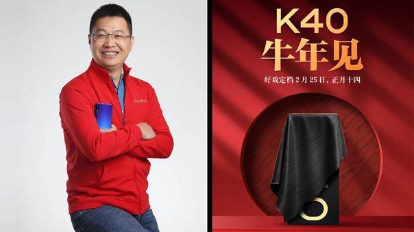 Xiaomi hizo oficial su evento de presentación del Redmi K40.