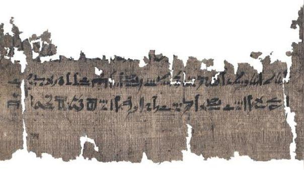 Papiro egipcio de 3.500 años