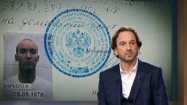 Yoann Barbereau, el profesor francés que huyó de una cárcel rusa.