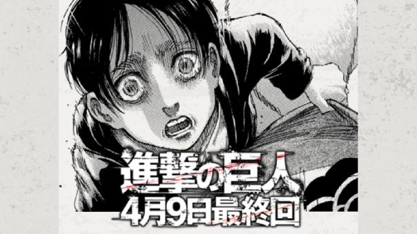 Shingeki No Kyojin Hajime Isayama Entrego El Ultimo Capitulo Y Lanza Una Advertencia Sobre Los Spoilers Rpp Noticias
