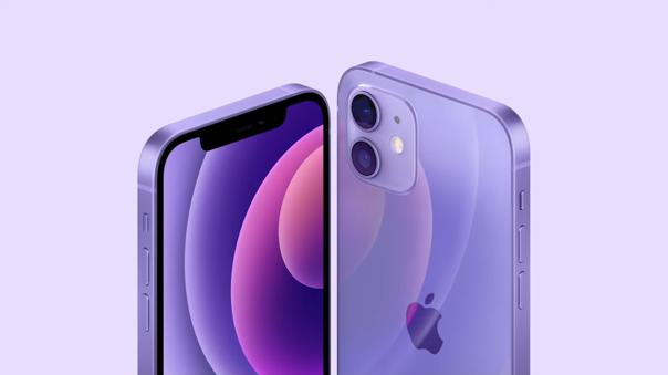 El iPhone 12 es ahora morado.