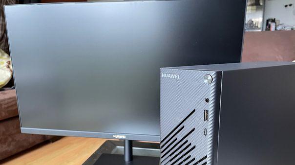 La MateStation S se vende en combo con un monitor de 23.8