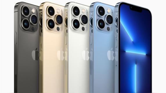 El mayor cambio llegará en el sucesor del iPhone 13 Pro.