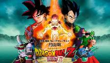 Dragon Ball: Goku llegará a Super Sayayín Nivel Dios en nueva película