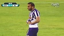 Alianza Lima vs. César Vallejo: recuerde la última vez que se enfrentaron