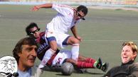 Youtube: los casos más curiosos de la Copa Perú