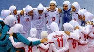 Facebook: integrantes de la Selección Femenina de Irán resultaron ser hombres