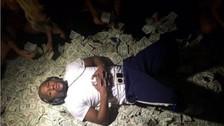 Instagram: Mayweather posó rodeado de mujeres sobre un colchón de dólares