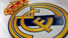 Real Madrid busca fichar a Ilkay Gundogan