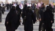 Arabia Saudita: azotes y cárcel a mujeres que miren el celular de su marido