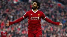 Hinchas del Liverpool convirtieron a Mohamed Salah en personaje de Dragon Ball