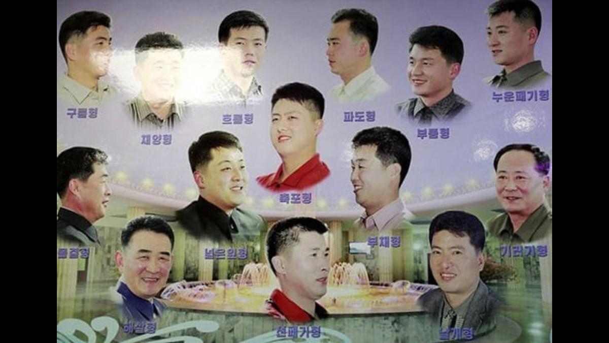 estos son los tipos de corte de cabello para hombres en corea del norte